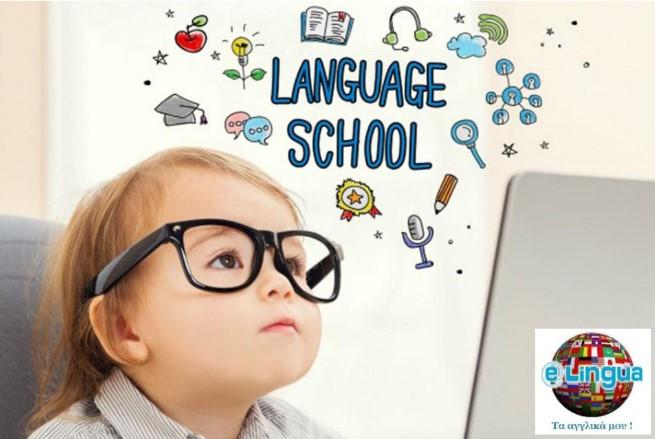 φροντιστήριο αγγλικών Παγκράτι-Ποια είναι η καλύτερη ηλικία για Αγγλικά