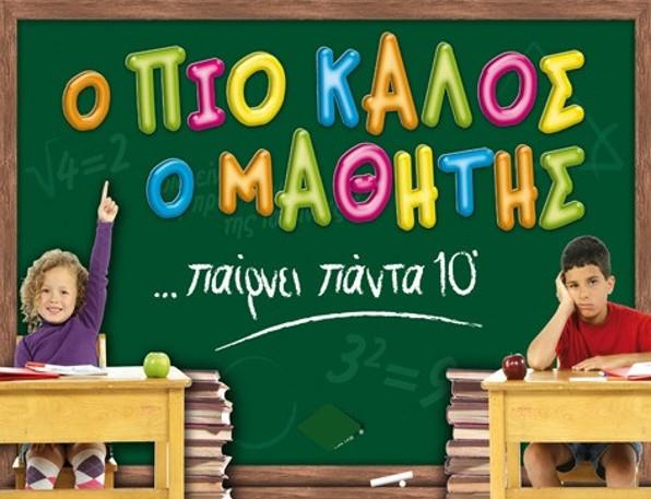 2φροντιστήριο ξένων γλωσσών Παγκράτι- elingua.gr